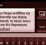 How to write Bangla on Android mobile
