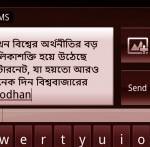 How to write Bangla on Android mobile