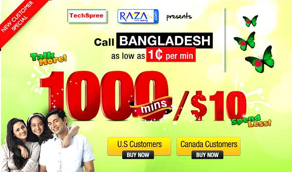 free call to bangladesh 1 cent ad
